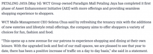 paradigm-mall-upgrade-news-1